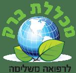 לוגו מכללת ברק